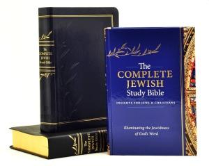 Jewish_study_bibles