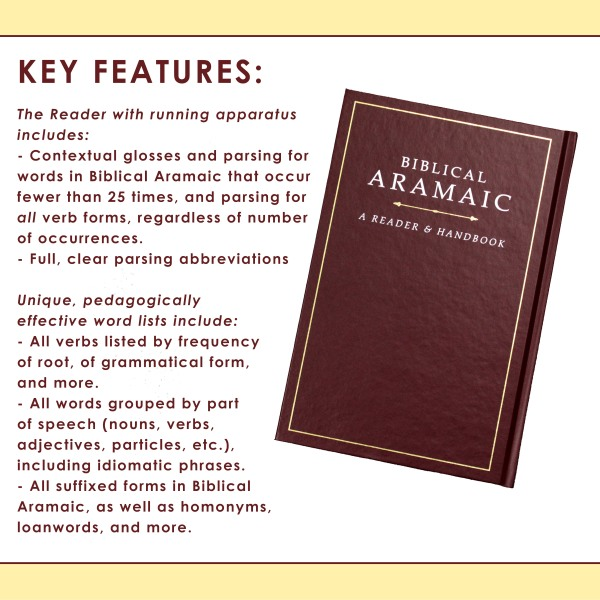 biblical aramaic features