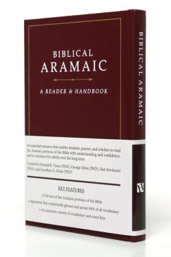 biblical-aramaic