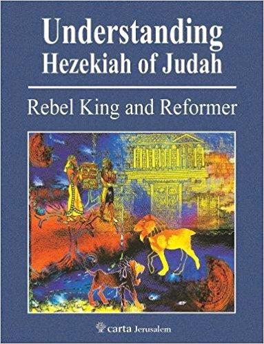book hezekiah