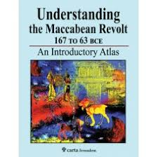book mac revolt.jpg