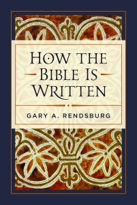 Q&A with the Author of How the Bible Is Written