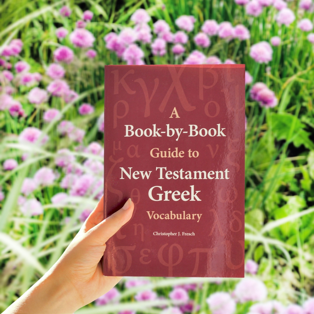 A Book-by-Book Guide to New Testament Greek